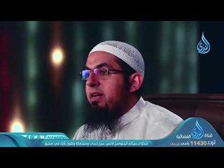 البيت المبارك | الشيخ محمد سعد الشرقاوي