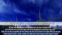 Surah Maryam | سورة مريم |  Beautifull Recitation of Quran by Hamza Al Far | القاري حمزة الفار | #Islamic #Media