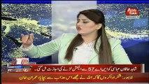 Jahangir Tareen And Shah Mehmood Qureshi Are On Same Page And Struggling For Naya Pakistan Under The Leadership Of Imran Khan-Fayaz ul Hassan