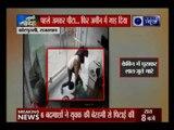 राजस्थान के कोटपूतली में पेट्रोल पंप पर गुंडागर्दी,6 बदमाशों ने युवक की बेहरमी से की पिटाई