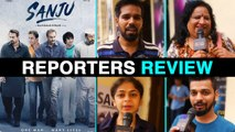 Sanju REPORTERS Review | Ranbir Kapoor | Rajkumar Hirani | Full Movie Review | Sanju Review