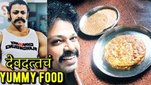 Devdutta Nage | Malhar | Devdutta Nage Shares Photo of Yummy And Healthy Food On Instagram