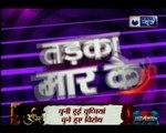 sapna chaudhary's new dance on teri ankhya ka to kajal