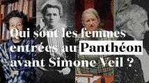 Qui sont les femmes entrées au Panthéon avant Simone Veil ?