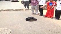 Vadodara : First rainfall developed potholes on roads in so called SMART  CITY- Tv9 Gujarati