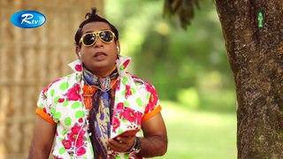 Jomoj 9 _ যমজ ৯ _ Mosharraf Karim, Anny khan _ Rtv Eid Special Drama