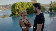 مسلسل اللؤلؤة السوداء الحلقة 1 القسم 3 مترجم للعربية