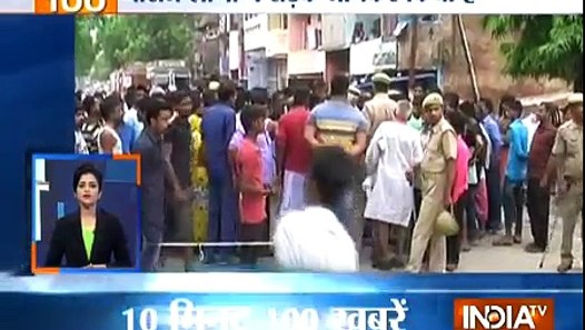 News 100 | July 1, 2018 - Dailymotion Video
