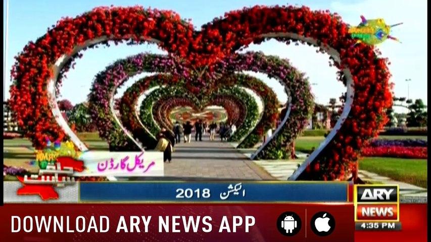 Amazing Dunya 1st July 2018