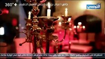 Reportage Mariage maram ben aziza - زواج مرام بن عزيزة