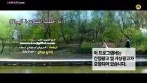مسلسل الكوري ما خطب السكرتيرة كيم   لحلقة 9