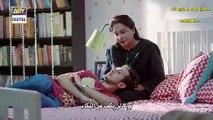 المسلسل الباكستاني التضحية الحلقة 8 مترجمة