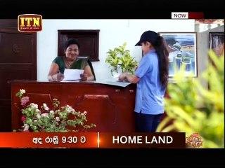 Uththama Purusha 02/07/2018 - 20