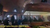 مسلسل الدخيل الحلقة 59 مترجمة للعربية