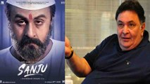 Sanju: Rishi Kapoor REACTS on Ranbir Kapoor's performance as Sanjay Dutt !| FilmiBeat