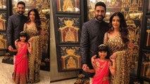 Aaradhya & Aishwarya Rai dazzel at Ambani's Party, Aish looks stunning in Golden-Saree   FilmiBeat