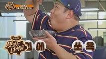 준비된 먹통령 막뚱이의 한입만 클래스 [맛있는 녀석들 Tasty Guys] 175회