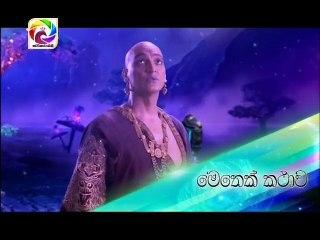 Maharaja Kansa 21/11/2018 - 113