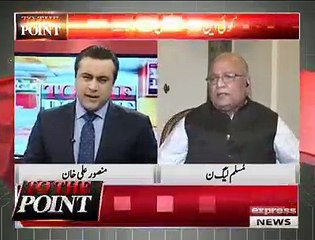 Mansoor Ali Khan offers his show to Mushahidullah Khan to accept Fayaz Chohan's challenge- Watch his response