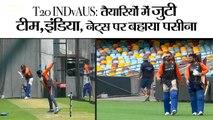 INDvAUS: 21 नवंबर से टी20 मैचों की सीरीज शुरू II India australia series 2018-19