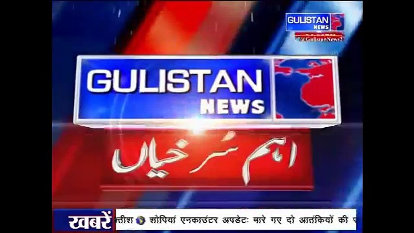 "GULISTAN NEWS"" KASHMIRI NEWS"""