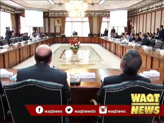 PM Imran Khan today chaired a meeting of the Council of Common Interests (CCI) at PM Office.