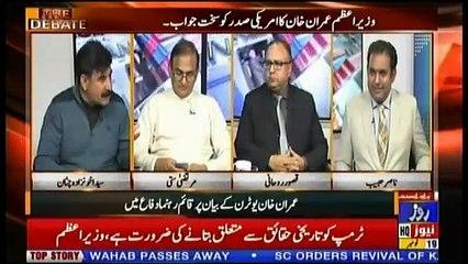 Debate With Nasir Habib - 19th November 2018