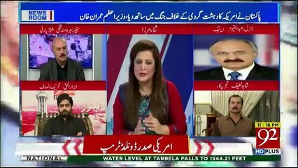 News Room on 92 News - 19th November 2018