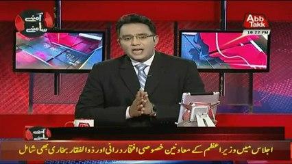 Aamnay Samnay on Abb Takk News - 19th November 2018