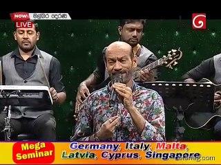Malbara Derana 20/11/2018