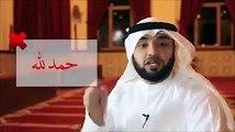 Learn Surat Al-Fatiha