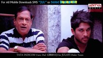 Julayi Movie Theatrical Trailer | Allu Arjun, Ileana D'Cruz | Trivikram Srinivas