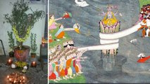 Tulasi Pooja 2018 : ತುಳಸಿ ಹಬ್ಬದ ಆಚರಣೆ ಯಾಕೆ ಹೇಗೆ?  | Oneindia Kannada