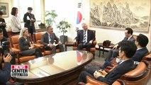 Launch of S. Korea-U.S. bilateral consultative body to discuss N. Korea's denuclearization