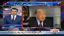 Anchor Imran Khan Response On Trump's Statement Against Pakistan And PM Imran Khan's Reply On It..