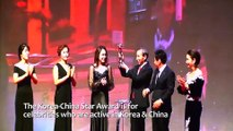 [Showbiz Korea] It was a fun & exciting event! 'The 2nd Korea-China Int'l Film Awards(한중국제영화제)'