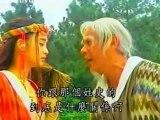 Nhật Nguyệt Nhân Thần Kiếm Tập 2 - Phim Trung Quốc