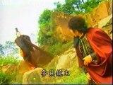 Nhật Nguyệt Nhân Thần Kiếm Tập 3 - Phim Trung Quốc