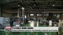 Row over flexible work hours intensifies in Korea as labour union clashes with business sector