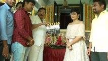 Sri Krishna Creations Production No 1 Movie Opening | Filmibeat Telugu