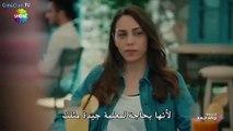 مسلسل نبضات قلب الحلقة الاولى القسم 2 مترجم للعربية