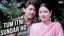 Tum Itni Sundar Ho (HD) | Anand Ashram Songs | K J Yesudas | Preeti Sagar | Shyamal Mitra