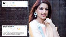 Sonali Bendre Cancer: Sonali THANKS Madhuri Dixit, Karan Johar, & other for SUPPORT। FilmiBeat