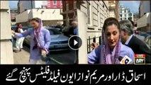 Maryam Nawaz along with Ishaq Dar arrives Avenfield Reference house