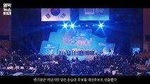 [엠빅비디오] 스스로 '망했다'는  Ⅱ