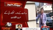 Accountability Court  Judge Muhammad Bashir  reached the court room
