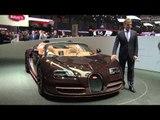 Bugatti Grand Sport Vitesse Rembrandt at Geneva Auto Show 2014 | AutoMotoTV