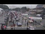 60 Seconds of Audi Sport 46 2015 - Audi Sport TT Cup Norisring, Race 1 | AutoMotoTV