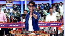 Jeeto Pakistan - 6th July 2018