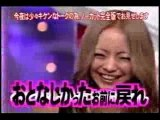 "Amuro namie ""wishing on the same star"""